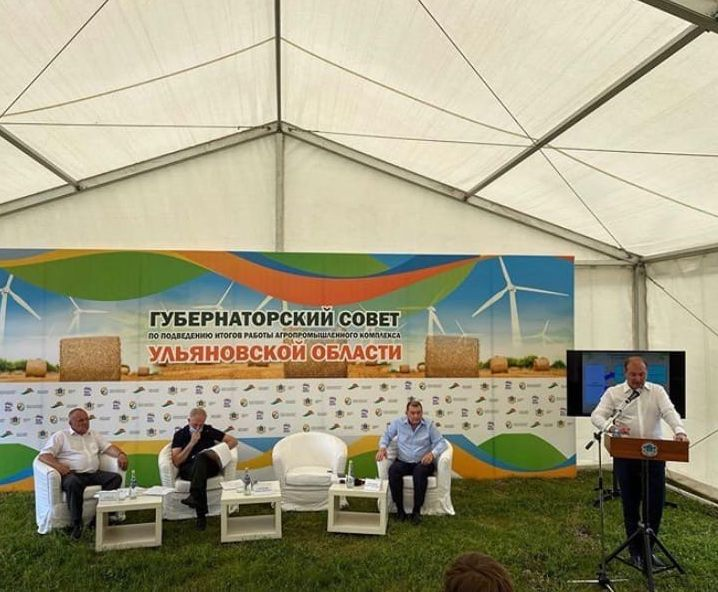 чуфаровский элеватор ульяновская область