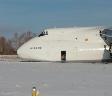 Новосибирский аэропорт Толмачево закрывали после аварийной посадки крупного самолета