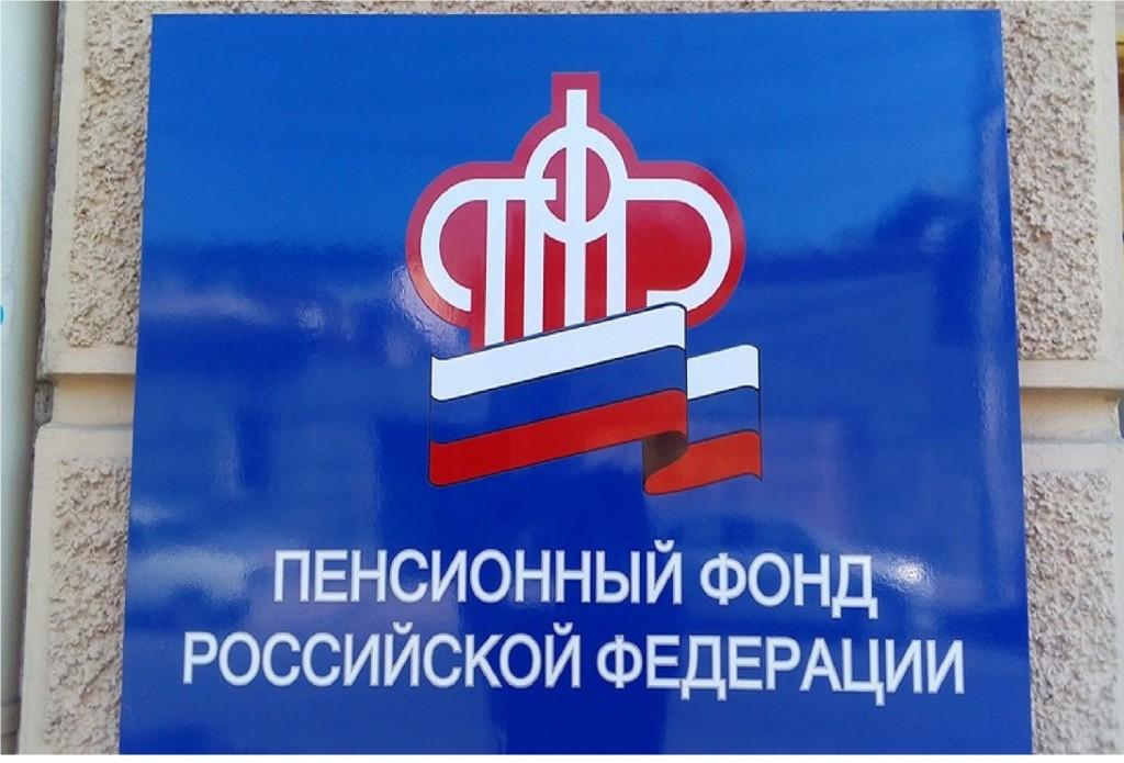 Ульяновск пенсионный фонд заволжского района личный кабинет минимальная пенсия инвалида войны