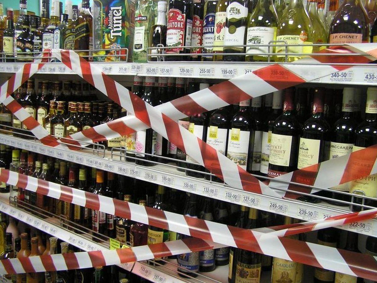 В Раде предлагают запретить продавать алкоголь в супермаркетах