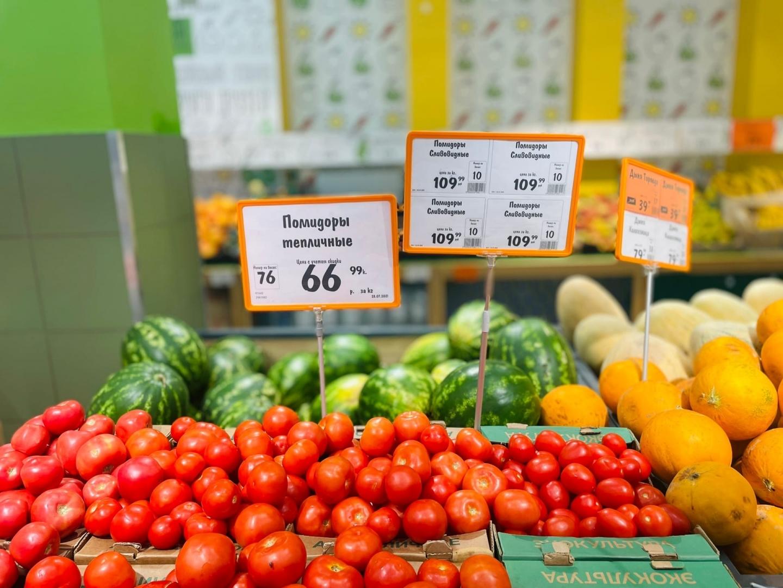Цены в ульяновских продуктовых магазинах разнятся в полтора раза