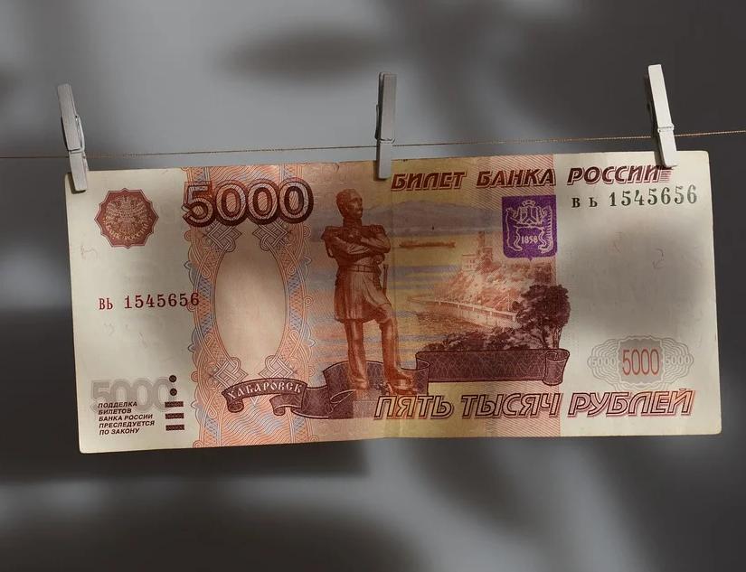 В Ульяновской области нашли 46 фальшивых купюр, в основном пятитысячные