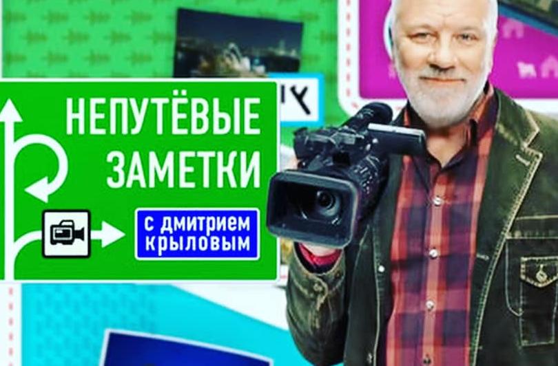 В воскресенье Первый канал покажет Ульяновск в «Непутевых заметках»