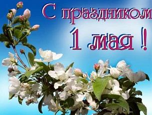 http://73online.ru/screenshots/pic_14953.jpg