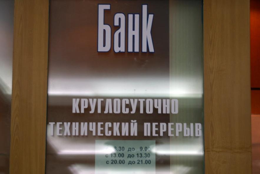Русский стандарт банк рассчитать кредит онлайн