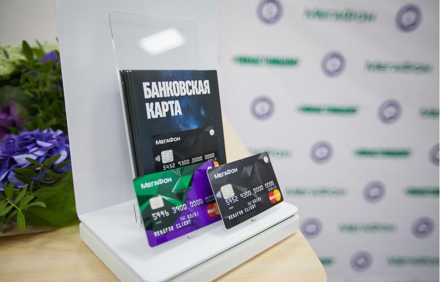 Втб банк онлайн заявка на кредитную карту по почте без визита в банк