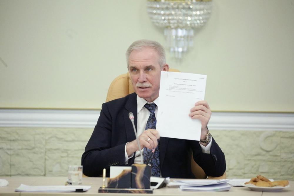 В Ульяновской области учредили премию имени Ленина