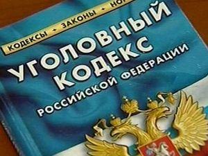 Чиновники продали частнику землю за 32 тысячи рублей, цена которой 9,7 миллионов