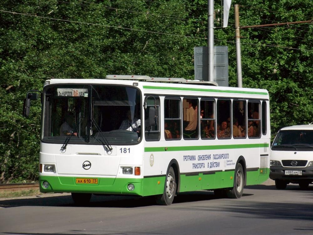 В День воздушного флота автобусные маршруты продлят, а с салюта всех развезут