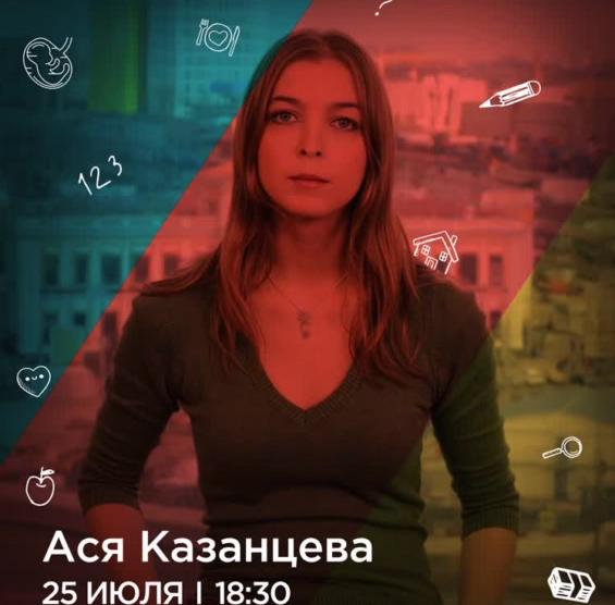 Ульяновцам расскажут, как мозг принимает решения