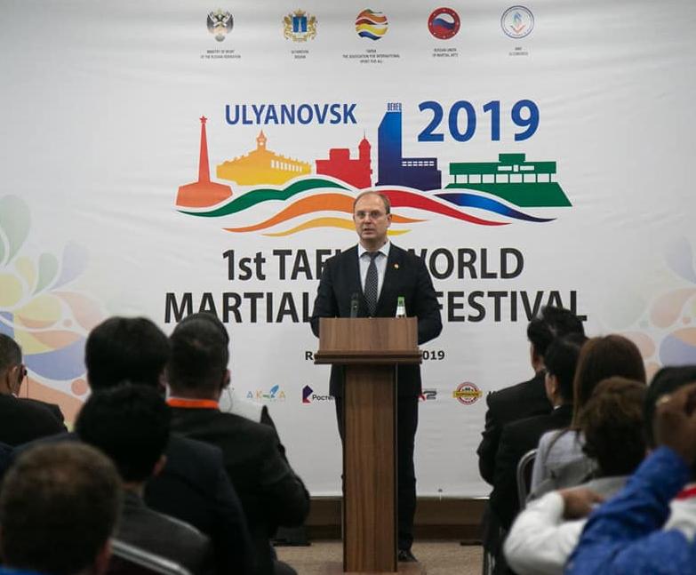 Итоги TAFISA: Ульяновску выделят деньги на строительство Центра единоборств