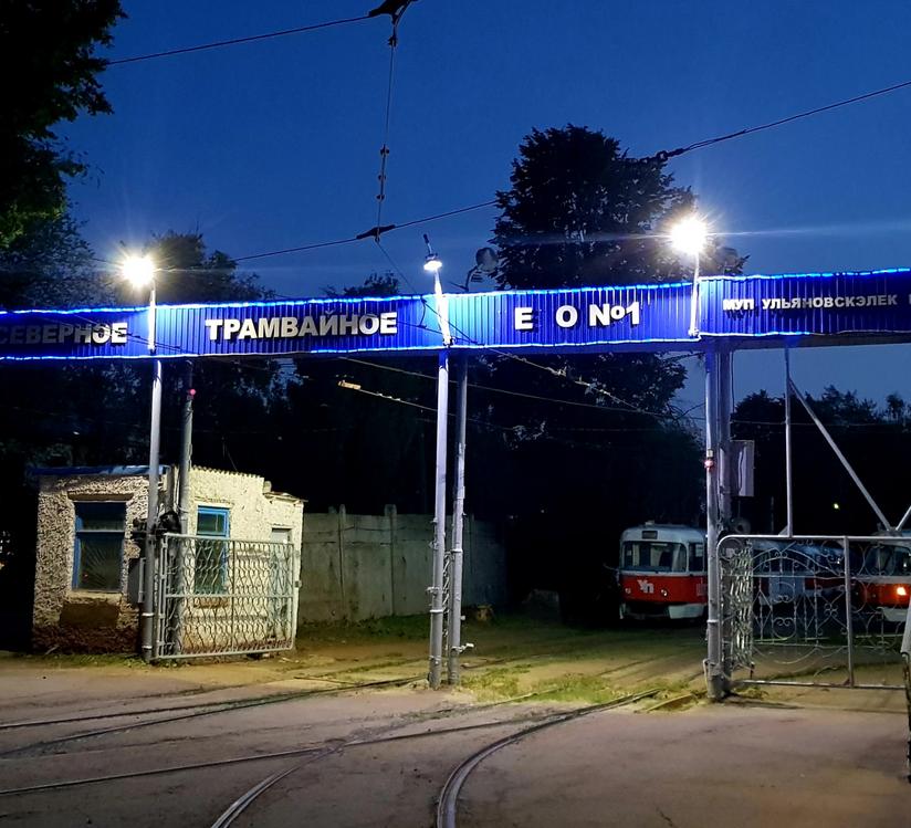 Трамваи в Ульяновске сократят время работы, потому что нет пассажиров
