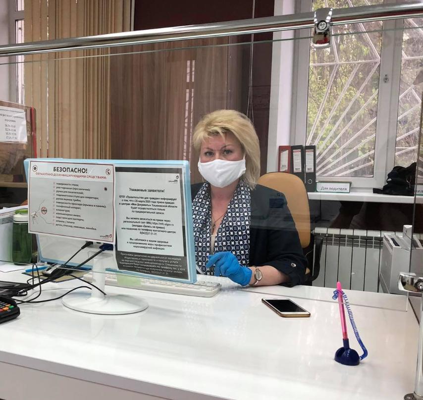 В июне в ульяновских МФЦ будут работать омбудсмены: опубликован график приёма