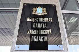 В палату добрали Калмыкова, Шишова и Домашевскую