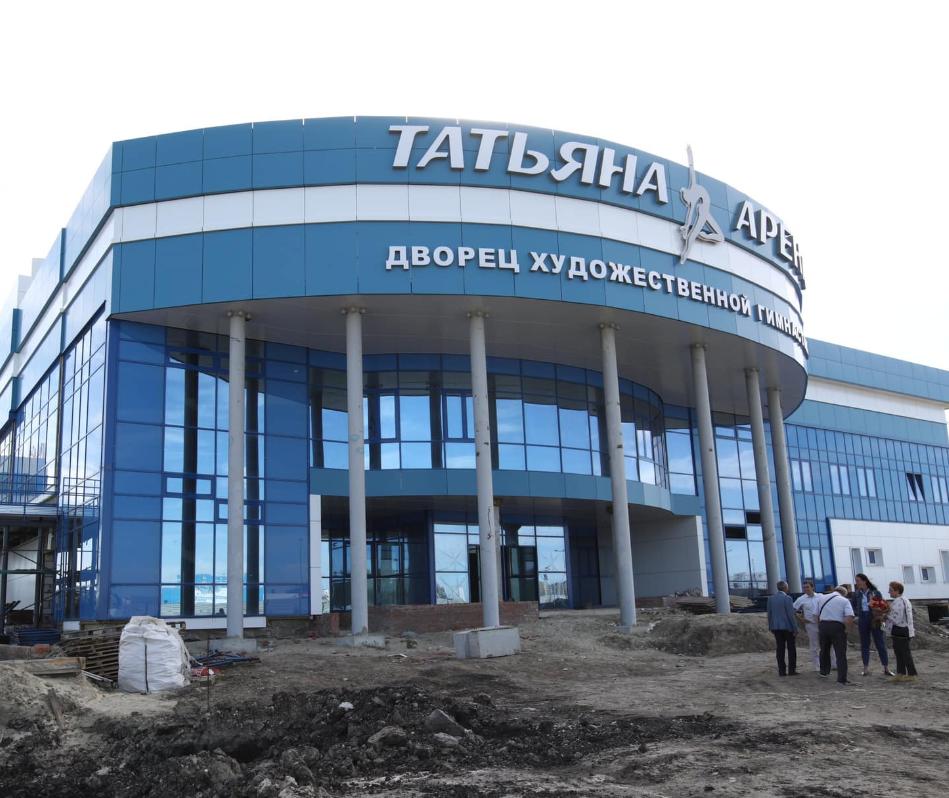 Центр художественной гимнастики «Татьяна-Арена»  сдадут в январе