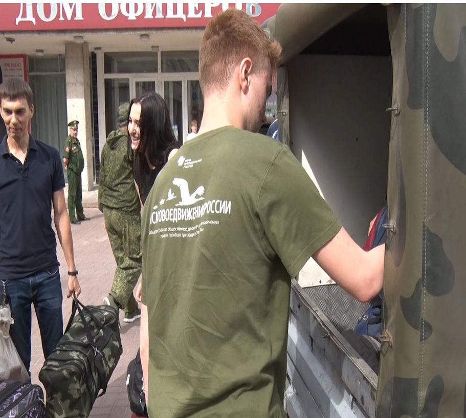 Ульяновский отряд «Авангард» отправился в Калужскую область искать останки солдат