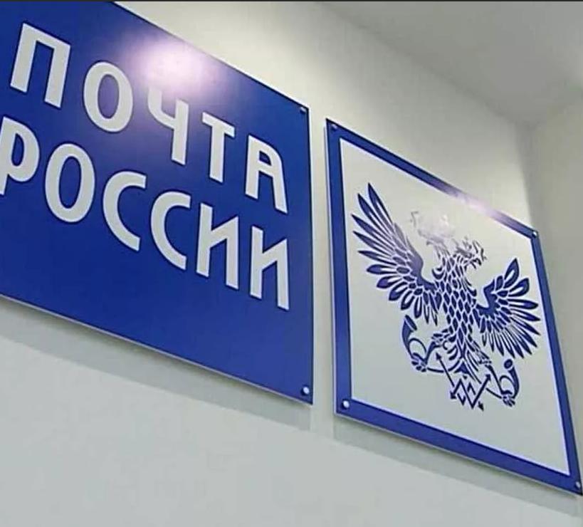 Почтальоны Ульяновской области начали проводить с сельчанами сеансы телемедицины