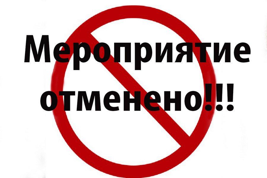 Из-за морозов в Ульяновске отменили мероприятия на площади Ленина