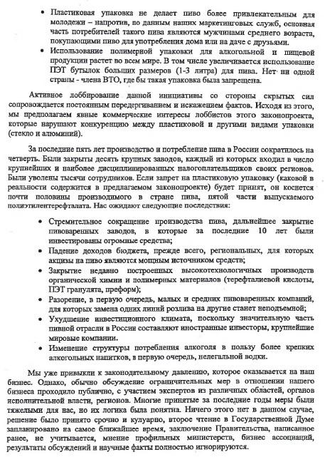 http://73online.ru/uploads/2jhjhjh.jpg