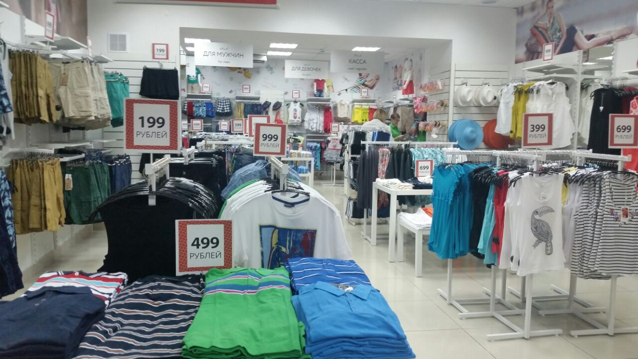 Села Магазин