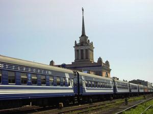 будет ли поезд: