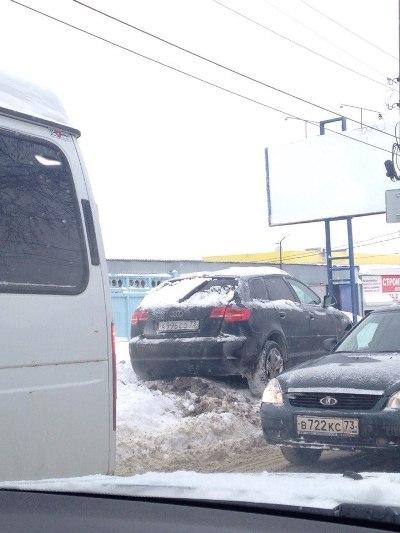 Пробки Ульяновска