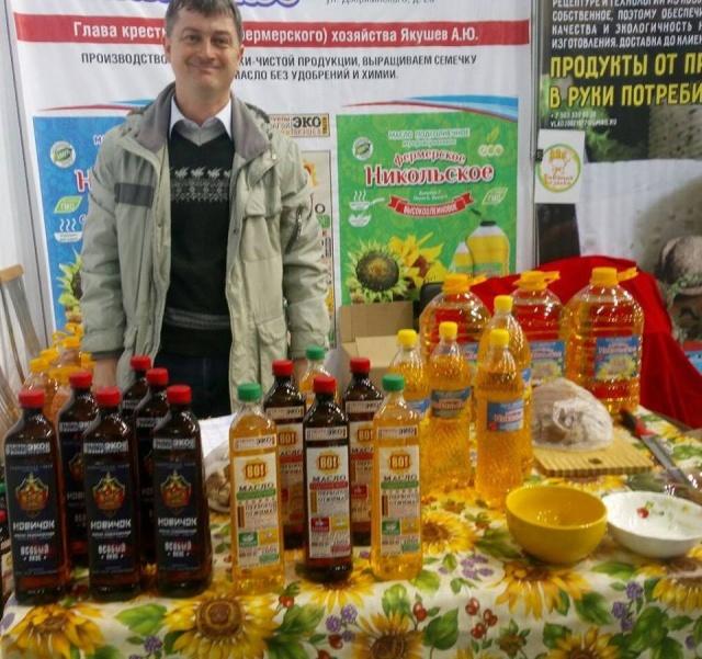 «Для продолжительной жизни»: в Российской Федерации выпустили подсолнечное масло Новичок