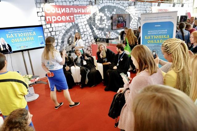 Молодежь храма побывала наIII Международном Православном Молодежном консилиуме