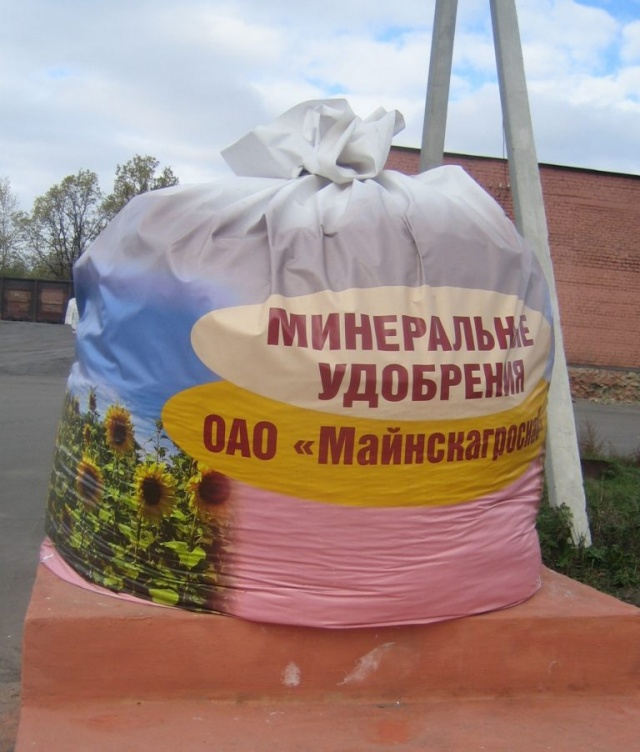 россельхозбанк ульяновск официальный сайт ульяновск кредит c th банк онлайн личный