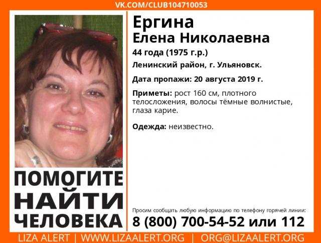 Кредит получить помогите в ульяновске как взять кредит вуз банке