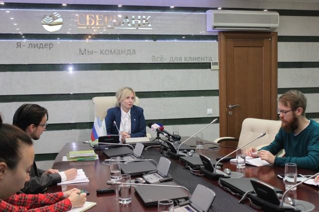 кредит для молодых инвалидов в ульяновске