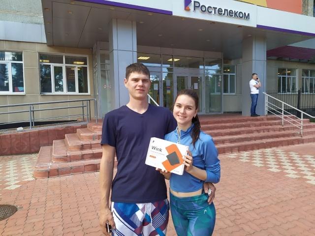 Кинопоказ от «Ростелекома» посетили около 1000 ульяновцев