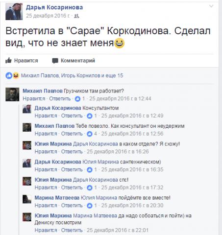 Ульяновск потерял продавца сантехники. А Азербайджан нашел «крутого» политолога...