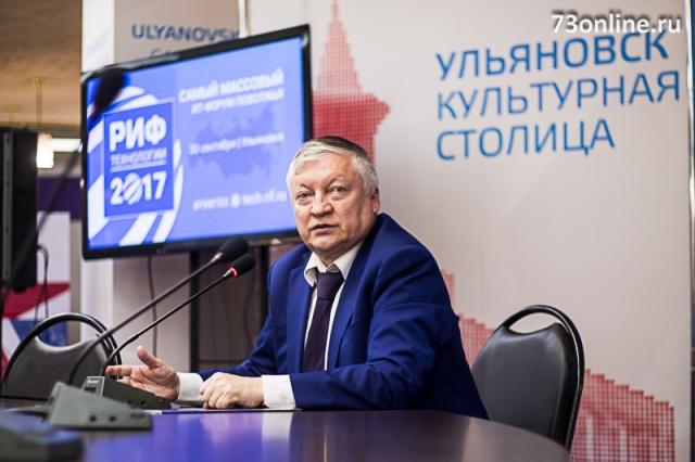 Купля продажа бизнеса г.ульяновск сайт роструда со списком вакансий на госслужбу в роструде