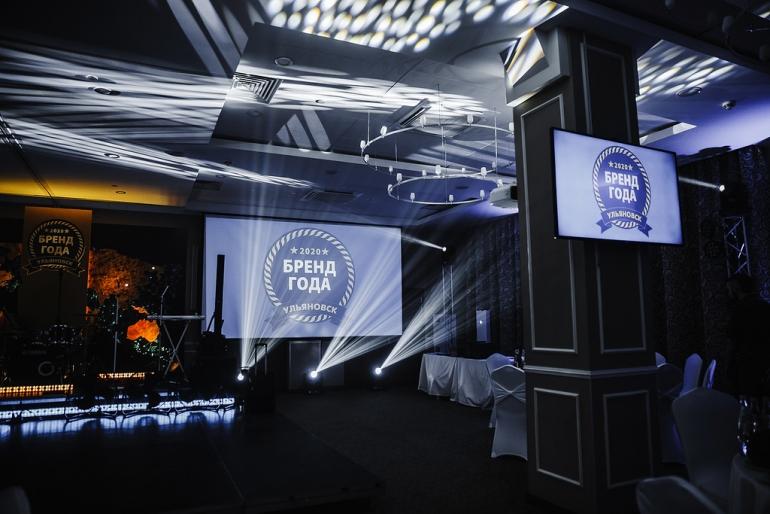 «Ростелеком» признан «Брендом года – 2020» в Ульяновске
