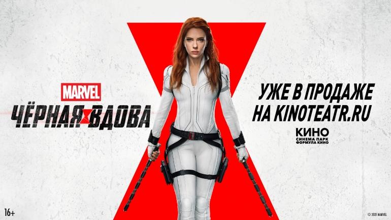 Долгожданная премьера новой главы вселенной Marvel в КИНО Синема Парк