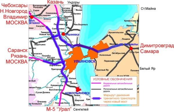 Ульяновск: схема транзита через новый мост.
