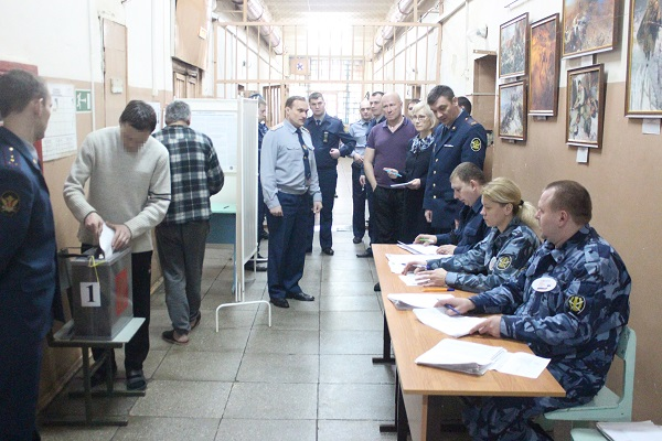 Порядка 200 заключённых вАдыгее проголосовали навыборах Российского Президента
