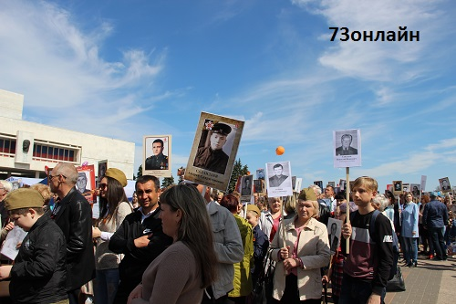 Неменее 10 млн граждан России приняли участие вакции «Бессмертный полк»