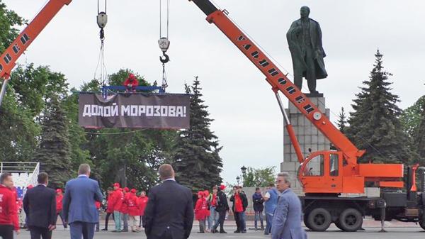 Разменяли Димитровград