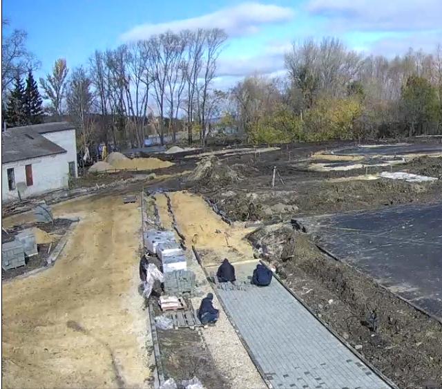Бетон сенгилей бетон на заказ в челябинске